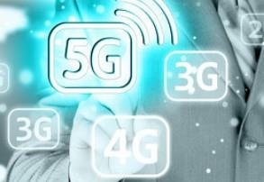 中国5G将为全球通信业注入新活力