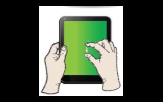 E Ink元太科技宣布推出新一代电子纸笔记本解决方案 4096阶感压等级