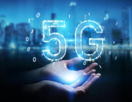 我國5G手機全面普及步伐提前加速