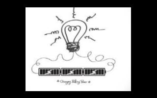 电功率国际单位_功率与电功率的区别
