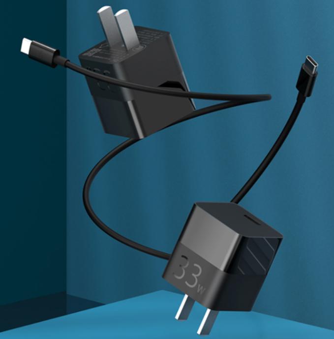 紫米上架可兼容蘋果的33WGaN充電器