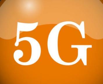 淺談新一代移動通信技術和產業發展