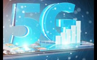 工信部:到2020年底,累计开通5G基站71.8万个