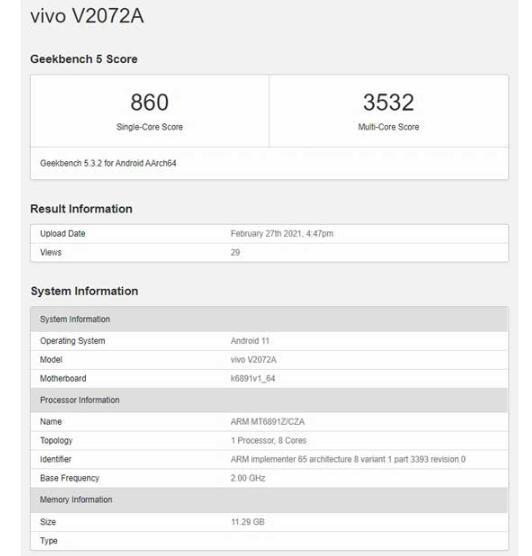 Vivo S9手机会搭载天玑1100处理器
