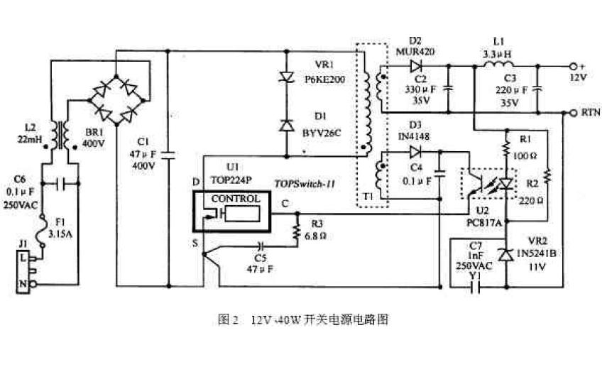 12V3A 40W的开关电源电路图和资料介绍