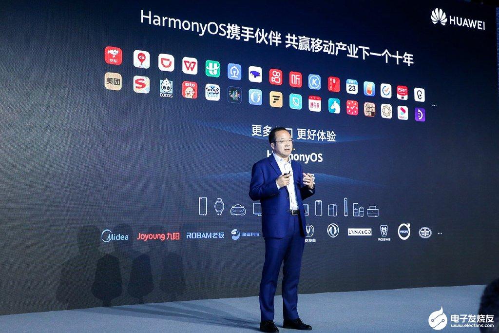 全屋智能构建未来智能生活图景,拥抱HarmonyOS是顺势而为