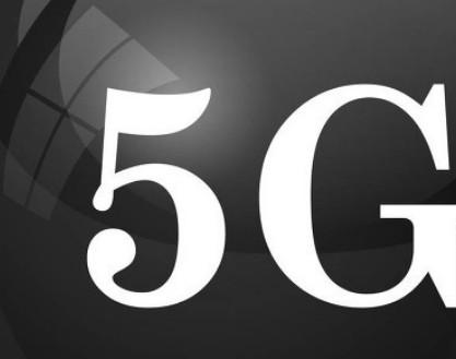 中国联通:5G应用逐步普及,协同共建5G精品网络