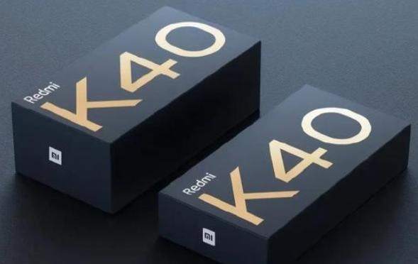 红米K40系列即将发布 搭载高通骁龙888处理器