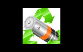 福特CEO呼吁美国支持电动汽车电池生产和充电的发展