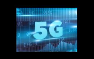 巴西对华为5G网络没有做任何限制