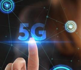 浅谈5G发展机遇及未来趋势