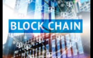 区块链技术在政府管理中的应用