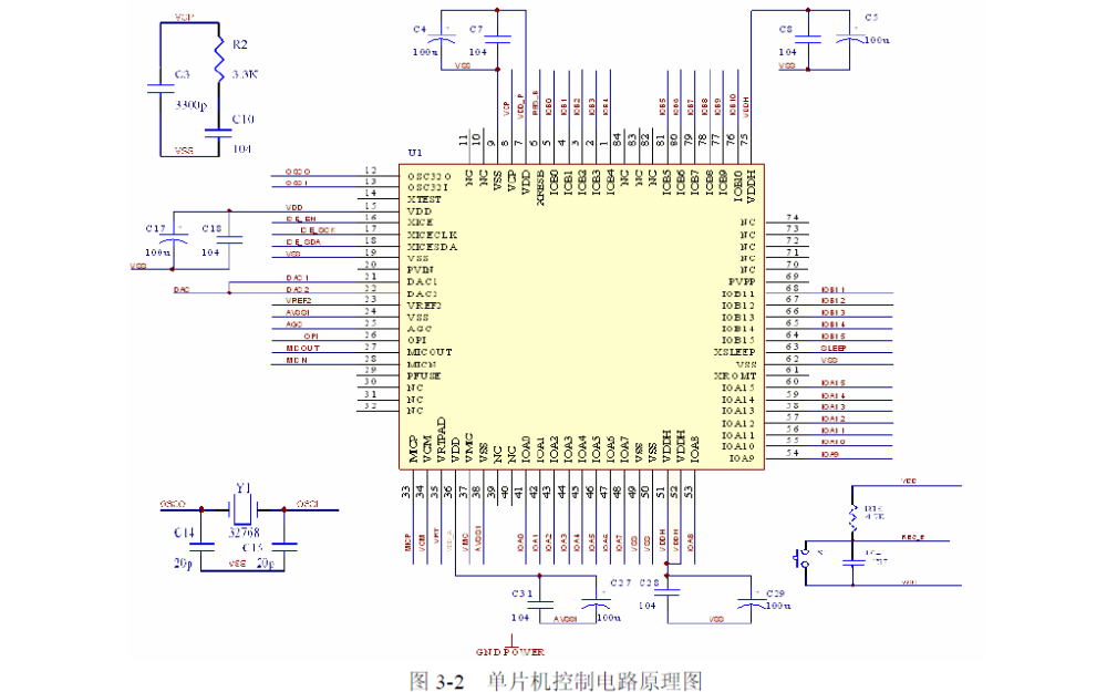实现数字录音机的硬件设计资料详细说明