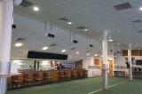 全球首个安装UV-C紫外线照明产品的英式橄榄球俱乐部