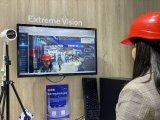 Qualcomm创投携手创新科技公司,助力智能互...