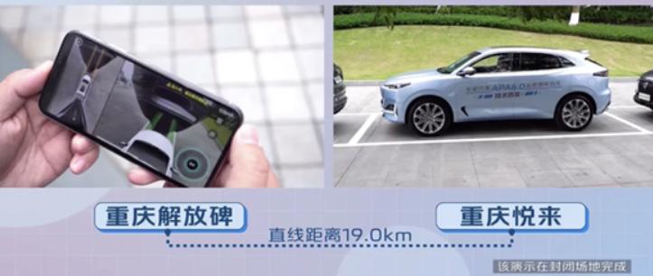 长安正式首发远程智能泊车技术APA6.0