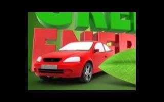 我国新能源汽车销量连续6年位居全球第一