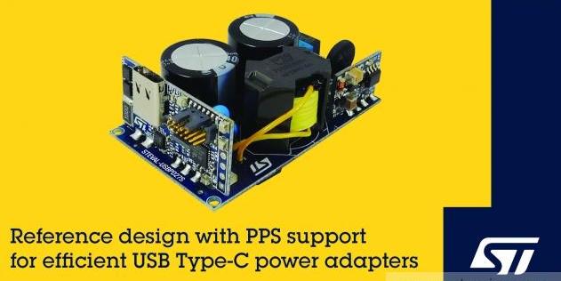意法半導體推出可輸出功率27W的Power Delivery和PPS參考設計