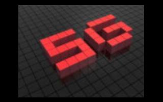 中国移动完成业界首创5G智简本地网商用试点