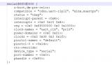 在Petalinux中应该如何确认dev目录下设备的对应关系?