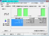 用户存储器(RAM) 中的间隔
