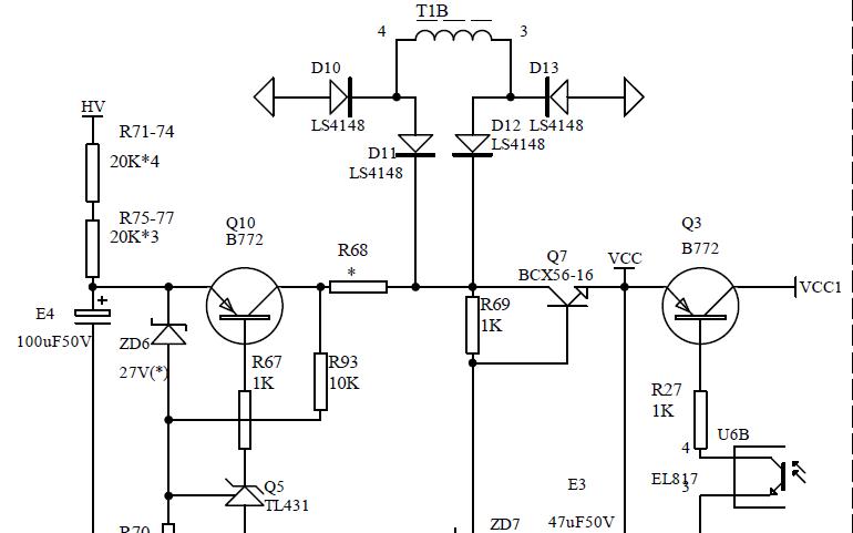 800W全桥电动车充电器的电路原理图免费下载