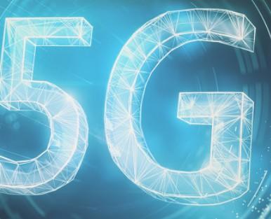 浅谈5G对企业数字化转型的影响