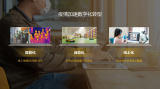 华为副董事长胡厚崑发表了《创新,点亮未来》的主题演讲
