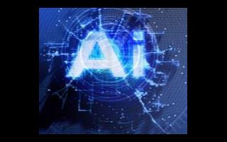 人工智能成为推动经济发展的新引擎