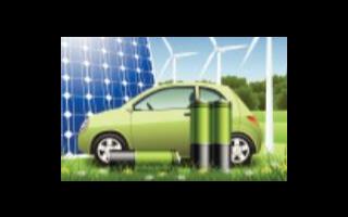 我国新能源汽车发展还处于爬坡的关键时期