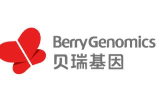 贝瑞基因:提前布局占据高点,积极推进三代测序临床