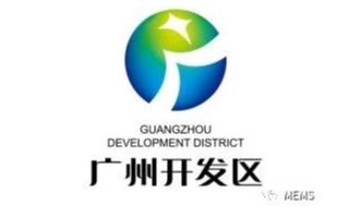 广州开发区布局智能传感器创新产业链