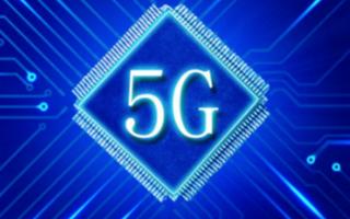 5G毫米波迎来全球范围大发展