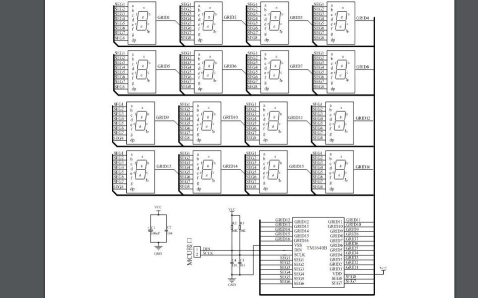 TM1640B LED驱动控制专用电路芯片的数据手册免费下载