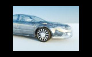 李东生:TCL会成为新能源汽车关键器件的提供商