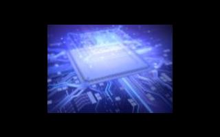 海康威视:国内众多厂家芯片都可以使用