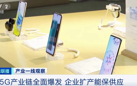 快讯:微软任命大中华区新CEO 中国手机上网人数达9.86亿人 部分5G机型频频断货