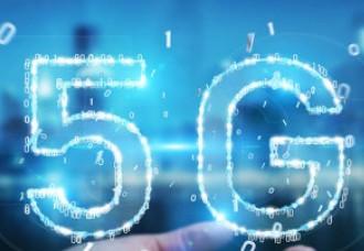 中国电信助力企业加快数字化转型升级步伐