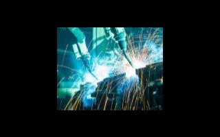 等离子焊接和氩弧焊接的区别