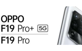 OPPO F19系列曝光  拥有4G和5G双版本