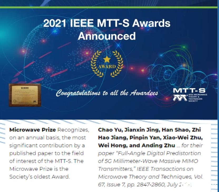 中国提出非对称毫米波大规模MIMO系统概念,可实现性好等优势