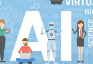 AI芯片正酝酿什么样的变局?