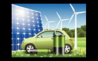 TCL:目前没有直接进入新能源造车领域