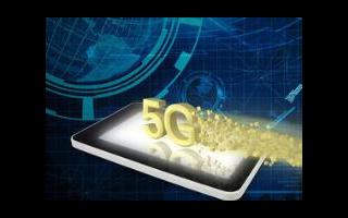 沙特加强与华为合作,加快5G网络服务发展