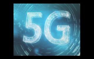 5G毫米波产业愈加繁荣,5G终端应用百花齐放
