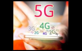 企业如何应对5G变革所带来的商业变局