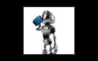 iRobot:构建iRobot的机器人生态系统
