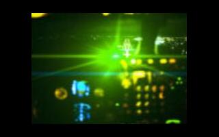 自动驾驶Aurora宣布收购激光雷达公司OURS Technology