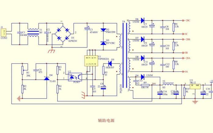 12V 360W全桥电源模块的电路原理图免费下载