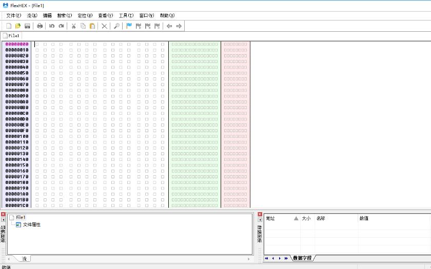 FlexHEX二进制文件编辑工具应用程序免费下载